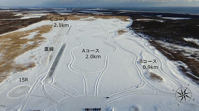 氷上コース